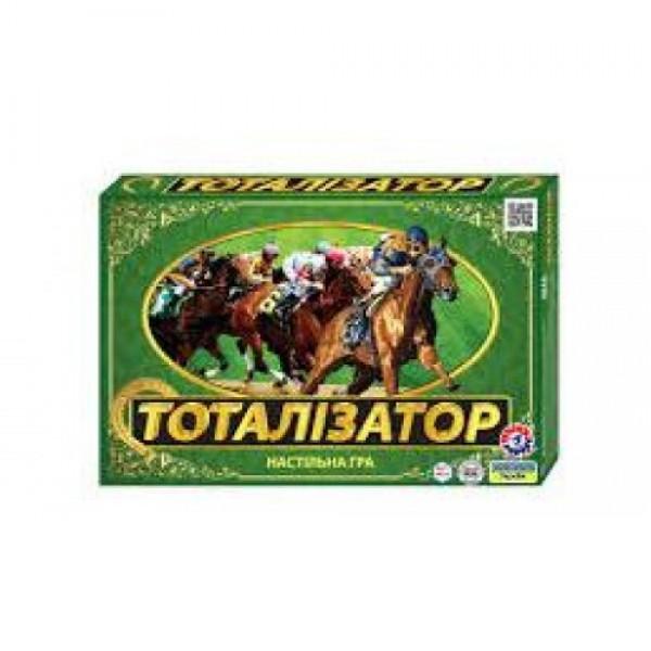 Настольная игра Тотализатор