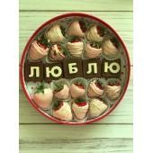 "Шоколадные буквы ""Люблю """