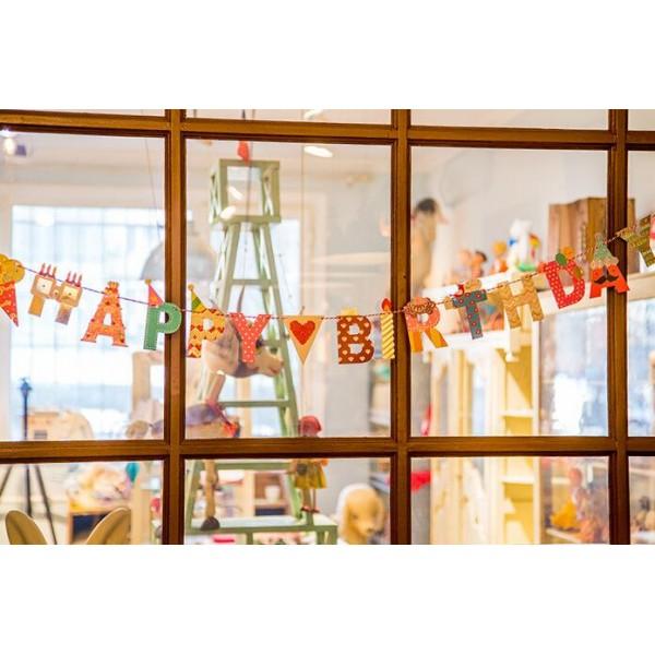 Гирлянда-растяжка праздничная С Днем Рождения