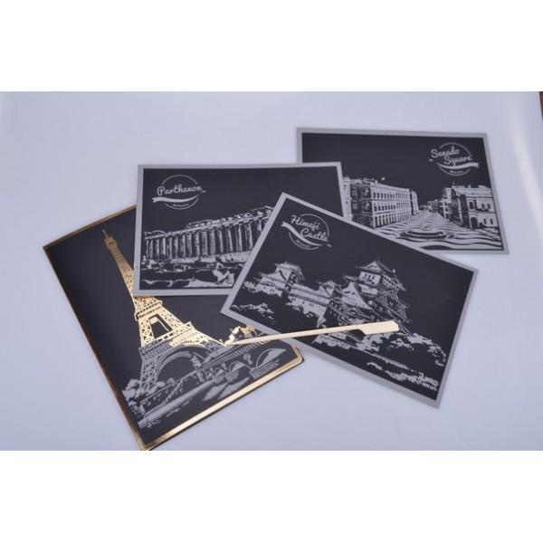 Набор 4-х скретч-открыток Париж