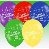 Латексные шарики С Днем Рождения 12 дюймов 30 см
