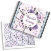 Шоколадный набор Чарівній Жінці 20 шоколадок